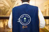 """مستشفى الملك خالد التخصصي للعيون يطلق مبادرة """"سَمْ"""" للعمل التطوعي"""