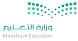 نائب وزير التعليم : يوم المعلّم مناسبة تتجسّد فيها أسمى المعاني والقيم
