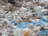 مجلس بلدي منطقة الباحة يبحث آلية التخلص من المواد البلاستيكية