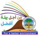 جمعية الكشافة تُطلق قريباً مرحلة جديدة من المشروع الكشفي لنظافة البيئة وحمايتها