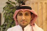 خبير الموارد البشرية : ( المزنعي ) يكشف عن استراتيجيات مشروع الملك سلمان الوطني ( هادف )