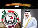 برعايه كريمه من صاحب السمو الملكي الأمير مشاري بن سعود بن عبدالعزيز يفتتح أسبوع المرور الخليجي 2015
