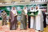 أمير منطقة الباحة يكرم مدير جامعة الباحة المكلف