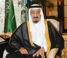 أمير منطقة الباحة يرفع الشكر والتقدير لمقام خادم الحرمين الشريفين
