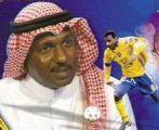 العبدلي..يروي حديث والد الأسطورة ماجد عبدالله