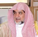 وزير الشؤون الإسلامية : صالح آل الشيخ ، يتلقى خطاب استنكاري من رئيس جامعة فطاني بتايلاند حول التفجيرات الآثمة