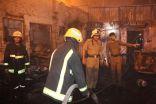 مدني العاصمة المقدسة يسيطر على حريق شب في مخزن لتنجيد الأسفنج و الباطرمة بشارع جرهم