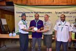 الكشافة السعودية تختتم دراساتها التأهيلية في نيوجرسي الأمريكية