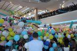 الرياض جاليري احتضن مساء أمس إطلاق شبكة البالون المحملة بالهدايا ضمن فعاليات مهرجان الرياض