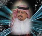 """الشاعر احمد المنتشري وقصيدة بعنوان """"يا موطني """""""
