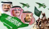 ملتقى النشامى للجالية الأردنية في السعودية يهنئ خادم الحرمين باليوم الوطني