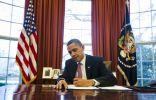 مصادر تكشف الخلافات بين اوباما وجنرالات البيت الابيض