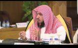 الوفد القضائي السعودي ينهي مشاركته في اجتماعات خبراء الأمم المتحدة بجنيف