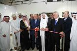 الثقافة والفنون بجدة تحتضن أول معرض مصور لدولة تونس بعيون سعودية