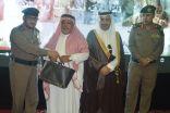 احتفال الدفاع المدني بمناسبة انتقال مكتب الادارة الجديد