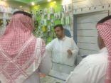 (2839) منشأة تلتزم بمحلات بيع وصيانة أجهزة الجوال ومستلزماتها في الشرقية