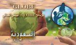 ثانوية علي بن أبي طالب تحصل على وسام شرف عالمي لبرنامج جلوب البيئي العالمي Globe ضمن ٣٨ مدرسه على مستوى المملكة