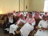 الشيخ بن مسرع يحتفل بخطوبة كريمته للشاب عبدالعزيز الزهراني