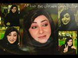 فيلم من حقي أعيش يجمع عمالقة الفن السعودي كتابة وأنتاج فوزان الحسن
