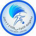 لجنة وفرق بطولة الترجي تهنئ القيادة الحكيمة بعيد الأضحى المبارك