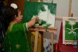 جمعية جسد تشارك منسوبيها الاحتفال باليوم الوطني للمملكة