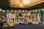 الشيخ أحمد العبيكان يشرف احتفال دار الرعاية الاجتماعية للمسنين في مكة المكرمة باليوم الوطني ٨٧