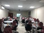 إنطلاق البرامج التدريبي لتهيئة اكثر من 200 معلم جديد في مكتب تعليم شرورة
