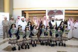 الأمير سعود بن نايف يرعى حفل ختام ملتقى أثر المعلم والمعلمة في تحقيق الأمن الفكري في المؤسسات التعليمية