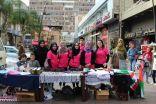 حفل فني في صيدا بمناسبة عيد استقلال لبنان ويوم التضامن مع الشعب الفلسطيني