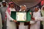 تكريم فرقة أبو سراج بعد 37 عاما من العطاء