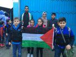 منطقة صيدا في جنوب لبنان تحيي يوم التضامن مع الشعب الفلسطيني