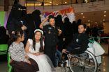 تحت رعاية مدير التعليم إفتتاح معرض انطلاقتي الثالث بمناسبة اليوم العالمي للإعاقة في مجمع غرناطة التجاري