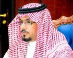 أمين الباحة : ذكرى البيعة وثيقة مواطنة .. وحب للوطن وقيادته الحكيمة
