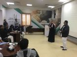مجمع الأمل ينفذ برنامج تدريبي لإعداد المدرب السريري للممرضين في رعاية المرضى النفسيين ومرضى الإدمان