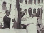 نبذة عن السودان