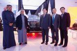 بحضور السفير الصيني تم تدشين العلامة التجارية هافال-جريت وال-