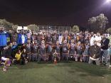 اركماني السوداني اول فريق غير سعودي يعتمد رسمياً في رابطة حواري المنطقة الشرقية وينافس على جميع البطولات