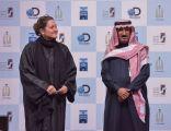 """فهد السماري يُكرّم الفائزين بجوائز """"أفضل صورة"""" في مهرجان الملك عبد العزيز للإبل"""