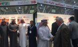 شركة دار الضيافة تشارك في المعرض السعودي للإمتياز التجاري