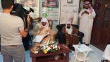 أمام الحرم المكي  في ضيافة جمعية ( إنسان ) في الافلاج
