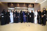انطلاقة مجلس ضحوية في الرياض