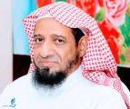 """""""الدكتور عطيف"""" يهنئ القيادة بقدوم شهر رمضان المبارك"""