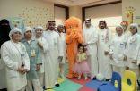 شركة دار الضيافة تشارك في افتتاح صالة الألعاب بمستشفى الملك عبد العزيز الجامعي