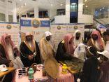 """الهيئة تدشن """" رمضان يزكينا """" بمركزية مكة"""