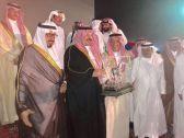 بحضور الأمير تركي اعضاء ملتقانا السنوي بابها يكرم الشهيد محمد سعود المتحمي واصحاب المراتب العليا