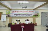 الشؤون الإسلامية تواصل تقديم برنامج الأئمة والخطباء «رجالنا المرابطون…قيمة وقامة»