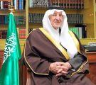 أمير منطقة مكة المكرمة .. جهودٌ جبارة في خدمة القرآن نفذتها المملكة خلال 80 عقداً من الزمان