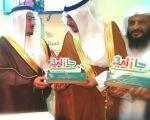نادي عمار بن ياسر يحقق المركز الأول في المسار التدريبي والتقني