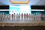 مدير الجامعة يرعى حفل افتتاح المؤتمر الوطني الثالث لكليات الحاسب والمعلومات في الجامعات السعودية