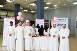 تحت شعار (الكشف المبكر حياة) مطار الطائف الدولي يقيم حملة الكشف المبكر عن سرطان الثدي